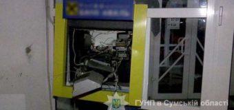 В Сумах ограбили банкомат необычным способом. Фото