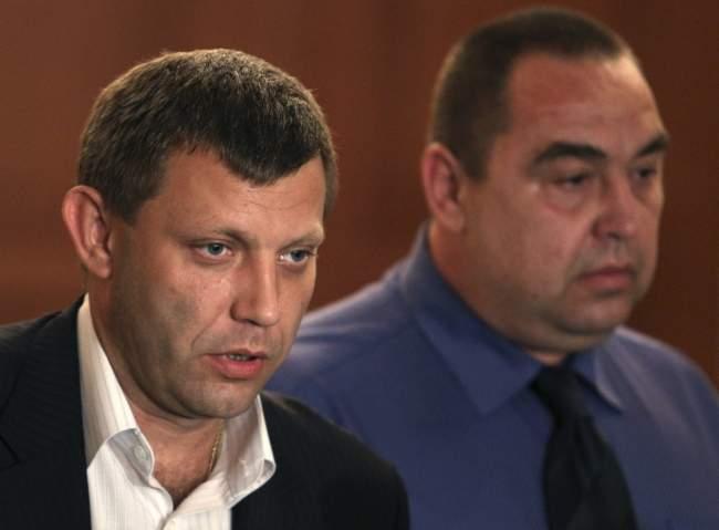 Главари «ЛДНР» разгуливают по Крыму