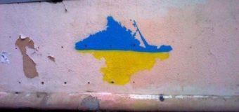 В Евпатории дети нарисовали Крым в составе Украины (ФОТО)