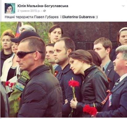 Попытка сепаратистки войти в совет министерства вызвала ажиотаж в сети