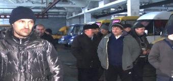 На Киевщине маршрутчики устроили забастовку