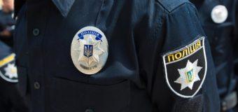 В Киеве нашли «мумию»