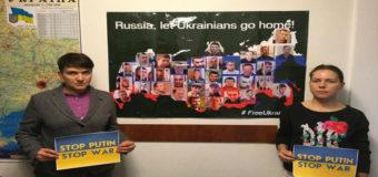 Савченко собирает громкую политическую акцию в центре Киева
