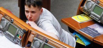 Савченко рассказала, как вернуть Донбасс. Видео