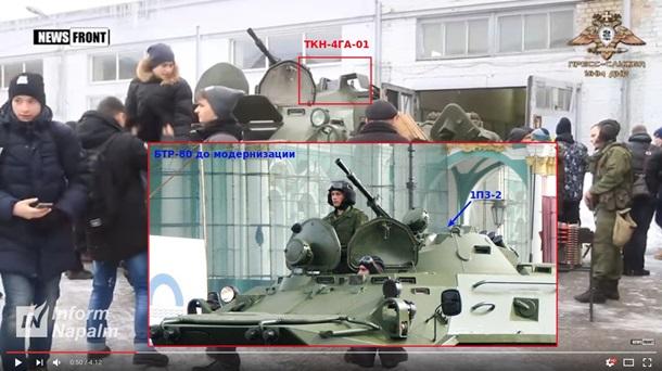 Волонтеры обнаружили российский БТР в Донецке. Фото. Видео