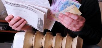 Киевлянам разослали недействительные платежки
