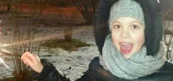 В Киеве разыскивают двух 11-летних девочек. Фото
