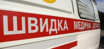 Телефон упал в ванну: киелянка получила ожоги