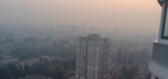 Киевлянам советуют воздержаться от прогулок в дымной столице