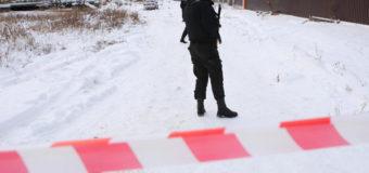 Стрельба в киевском Гидропарке, есть пострадавшие