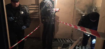 Покушение на убийство: в киевской многоэтажке прогремел взрыв