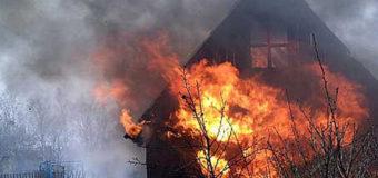 В Одесской области взорвался частный дом