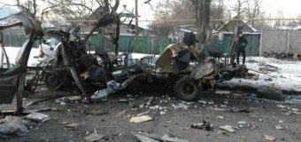 В Донецке на воздух взлетел автомобиль