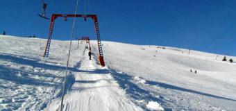 Киевлянин со сноубордом заблудился в Карпатах