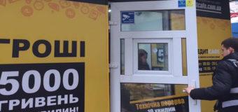 В Киеве неизвестный в маске ограбил «Кредит кафе». Фото