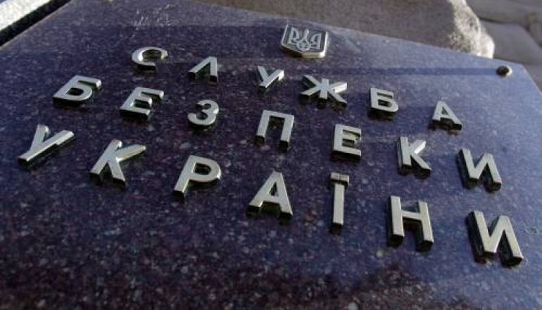 В Киеве сотрудники СБУ предотвратили убийство нардепа