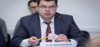 В Киеве суд отказался взять под стражу экс-главу банка «Михайловский»