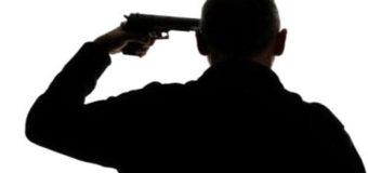 В Киеве сотрудник СБУ выстрелил себе в голову