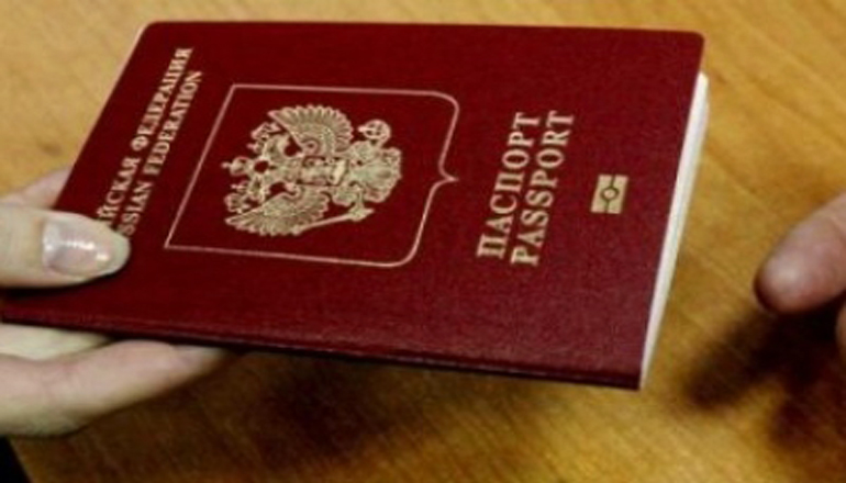 В Крыму сдали в полицию украинцев, которые хотели получить российское гражданство