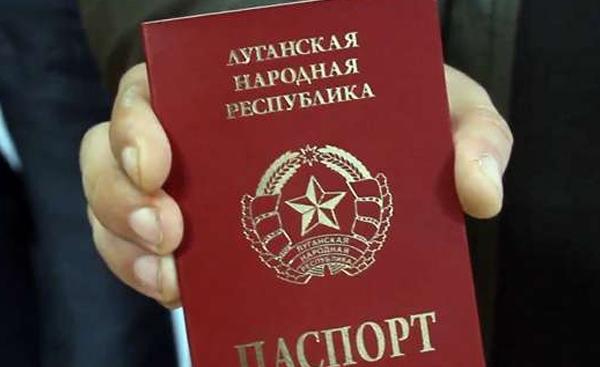 Кремль: РФ непризнавала паспорта «ДНР» и«ЛНР»