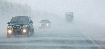 В шести областях ограничили движение из-за резкого ухудшения погоды