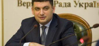 Подарки Гройсману взбесили украинцев