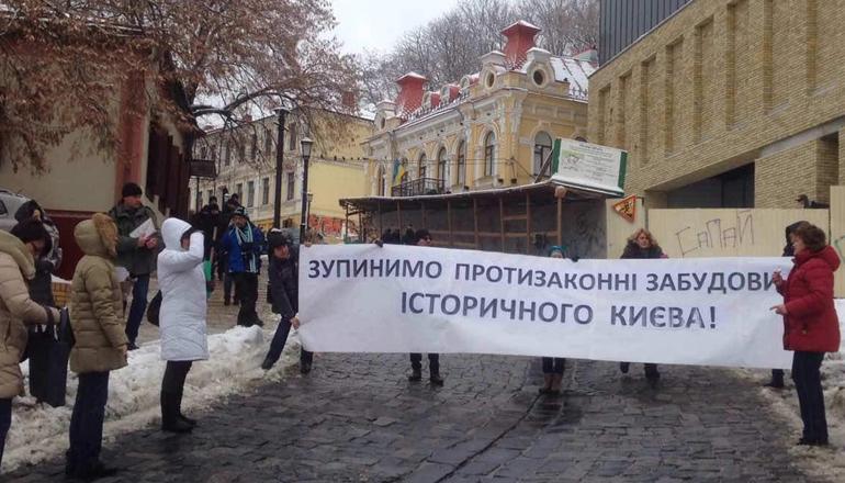 Киевлян бесит скандальный «крематорий», люди вышли на протест. Видео