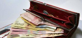 Украинцы шокированы зарплатами