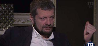 Мосийчук рассказал об убийстве Мотороллы