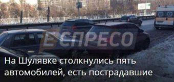 Ужасная авария в Киеве: разбиты пять авто