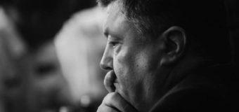 Валентинки Порошенко вызвали ажиотаж в сети