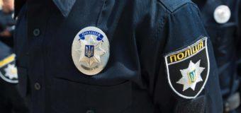 В Украине полицейские с лишним весом будут уволены