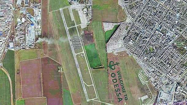 Одесский аэропорт втянули в жесткий скандал
