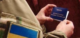 Киевский маршрутчик устроил истерику, увидев удостоверение АТО. Видео