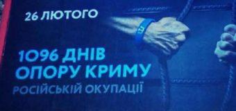 На улицах Киева появились неоднозначные билборды о Крыме