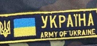 В сети появились подробности кровавой стрельбы в киевской военной части