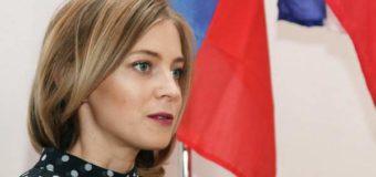Советы Поклонской украинскому Крыму возмутили сеть