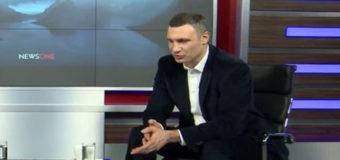 Виталий Кличко рассказал о прозвищах в своей семье