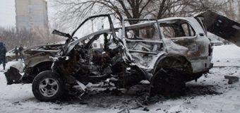При взрыве автомобиля погиб один из главарей «ЛНР». Видео
