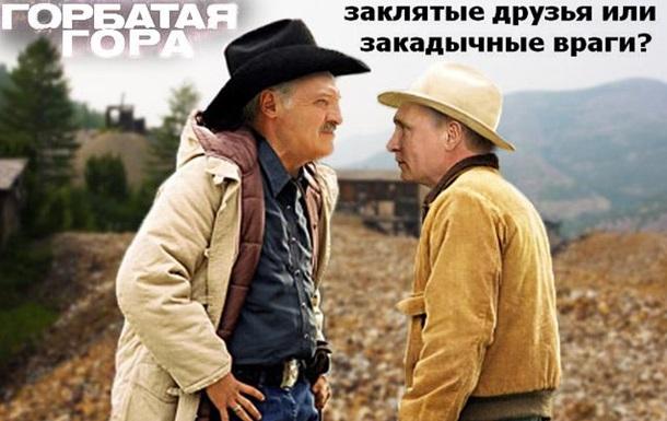 Хит сети: ярчайшее выступление Лукашенко разобрали на мемы и цитаты. Фото