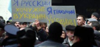 Странный крымский плакат в Киеве «взорвал» сеть. Фото