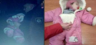 Ночью в Одессе нашли малышку, которая лежала на тротуаре и плакала