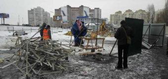 Фотофакт: В Киеве снесли рынок