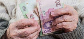 В Харькове разгорелся скандал из-за пенсионных афер
