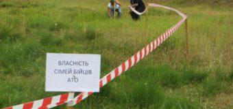 В Украине разгорелся скандал из-за жуткой земли, выделенной воинам АТО. Фото