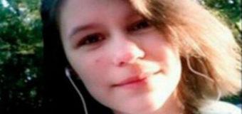 На Киевщине пропала 13-летняя Наташа. Фото