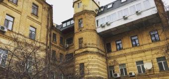 Уродливые балконы на домах в Киеве взбесили горожан. Фото