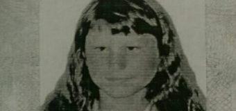 В Киевской области пропала 16-летняя девушка. Фото