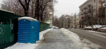 Киевляне в диком ужасе от туалетов в столице. Фото