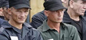 Украинские зэки тоже получат космические платежки за коммуналку